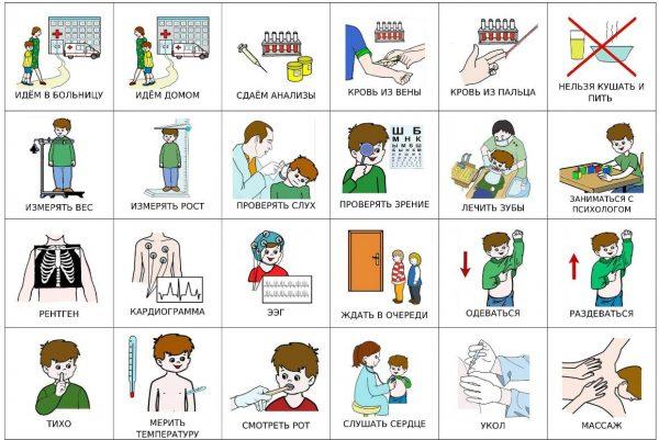 В больнице - карточки для мальчика с темными волосами (русский)