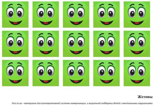 Жетоны зеленые
