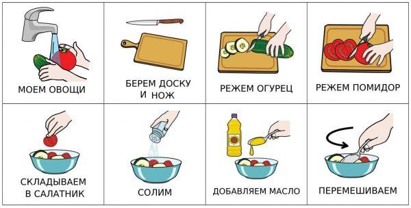 Салат (помидор, огурец) на русском
