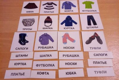 Глобальное-чтение-одежда