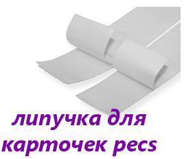 kupit-lentu-lipuchku-2