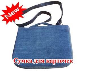 sumochka-peks-2